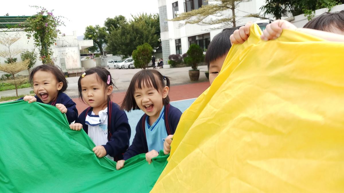 K1快樂傘