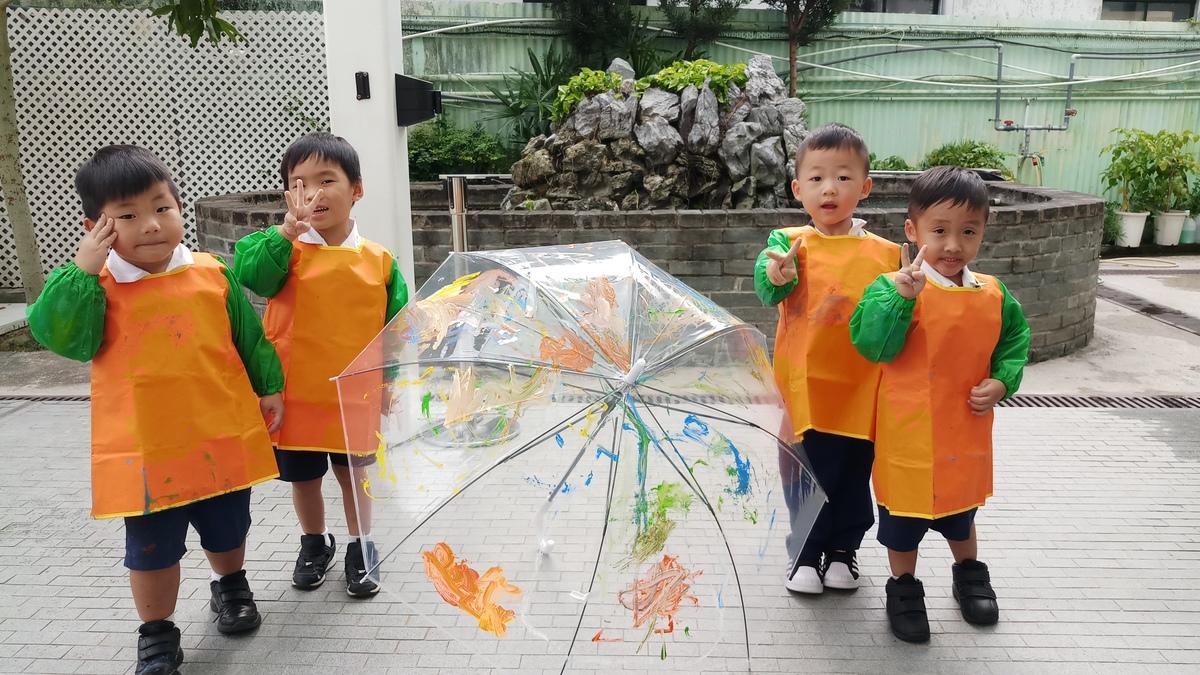 英文活動 (U-Umbrella)